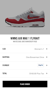 SNKRS Screenshot 4