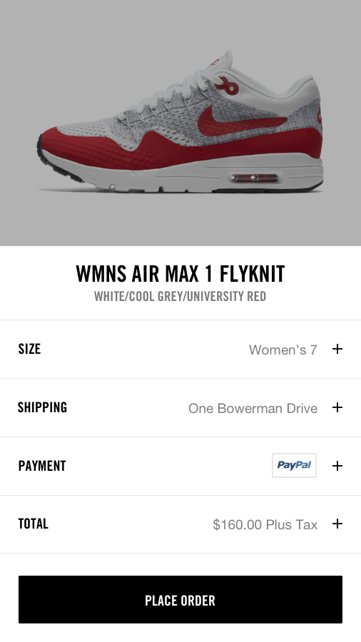 SNKRS- screenshot