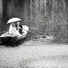 Wedding photographer Yuliana Apina (MonaBente). Photo of 06.06.2013