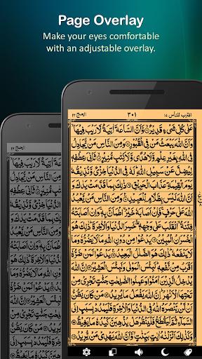 Holy Quran (16 Lines per page)  screenshots 5