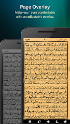 Holy Quran (16 Lines per page) APK Download – Free Books & Reference APP for Android 5