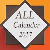 Latest Gujarati Calendar 2017