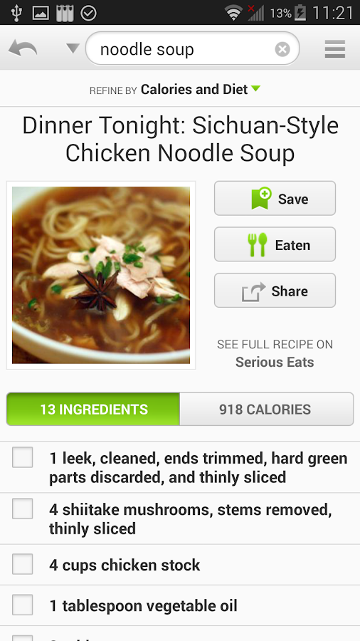 Recipes Search Samsung Health- screenshot