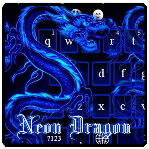 Neon Blue Dragon Typewriter