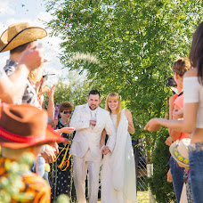 Wedding photographer Elena Marchenko (ElenMarchenko). Photo of 04.09.2015