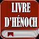 Livre d'Hénoch en Français Download for PC Windows 10/8/7