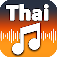 Thai Songs 2018 : A-Z Thailand Music Video