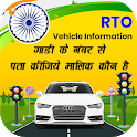 Find Vehicle Owner Details - RTO Vehicle Info icon