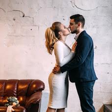 Wedding photographer Valeriya Voynikova (vvpht). Photo of 22.01.2018