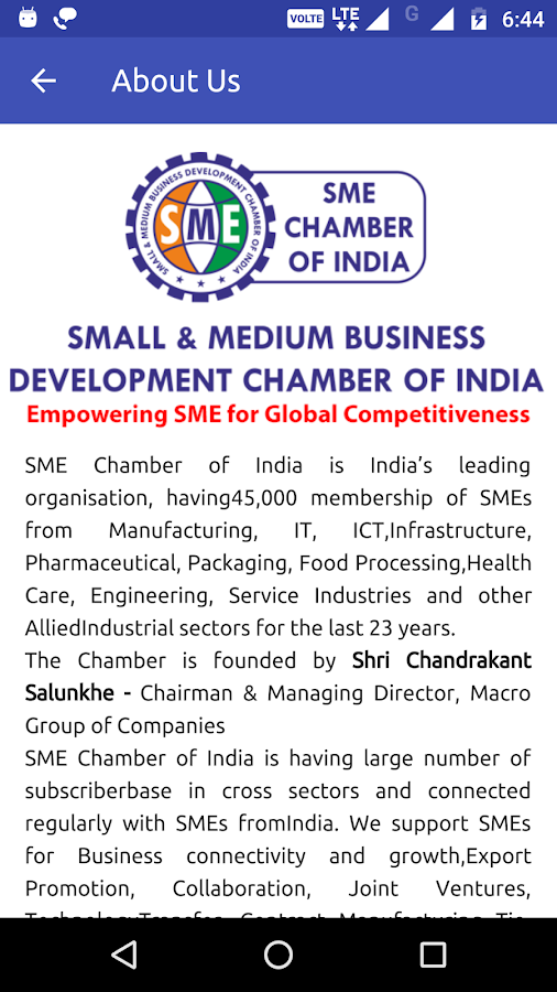 SME CHAMBER - INDIA- screenshot