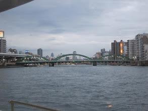 Photo: UyamaBashi Bridge
