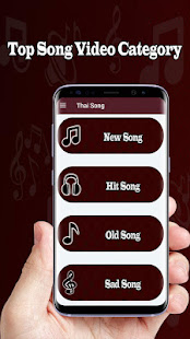 Download Thai Music Video & Thailand Music Song 2019 (New) For PC Windows and Mac apk screenshot 2