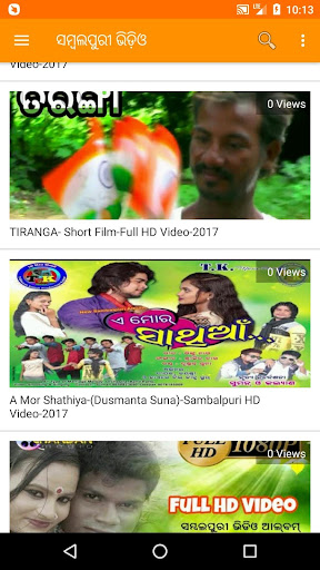 Download MoOdiaTube : Odia Video, Song, Jatra, Movie Google Play