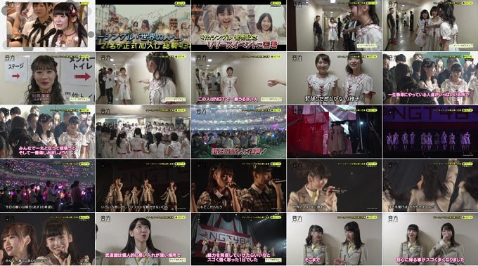 (TV-Music)(1080i) NGT48 Part – 音力 181004