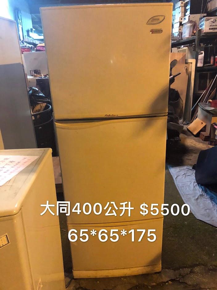 好朋友台北市二手家具台北市二手冰箱大容量冰箱
