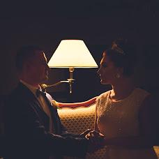 Wedding photographer Maksim Nasafatulin (Mnasafatulin). Photo of 14.01.2017