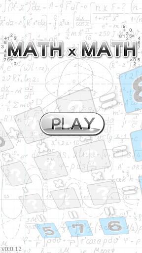 Math x Math 数学ゲーム