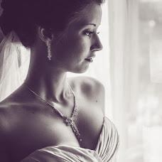 Wedding photographer Yuliya Mayzlish (Erba). Photo of 04.05.2013