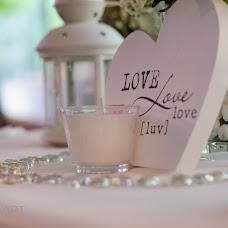 Wedding photographer Tomislav Marecic (riverartphotogr). Photo of 12.12.2015