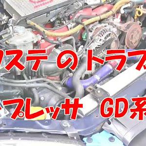 インプレッサ WRX STI GDB アプライドEのカスタム事例画像 indy.gdbさんの2020年02月16日02:44の投稿