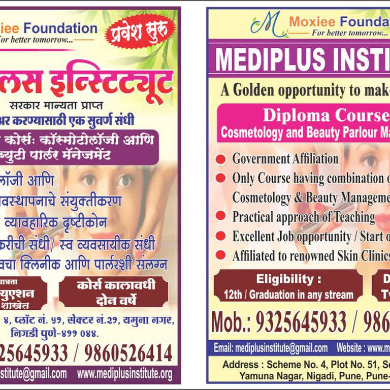 Mediplus Allied Health Institute - Medical School in Pimpri-Chinchwad