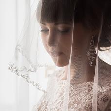 Wedding photographer Maksim Mikhaylovich (Max-M). Photo of 08.12.2015