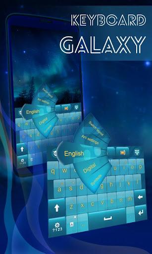 鍵盤銀河王牌