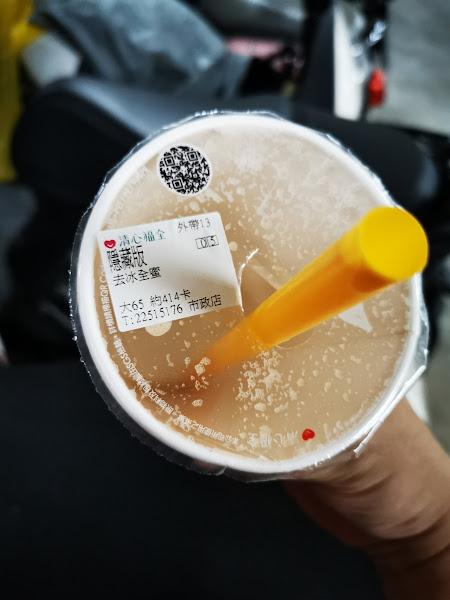 清心福全新莊富國店-珍珠奶茶手搖飲料專賣店