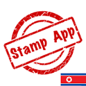 Stamps North Korea, Philately icon