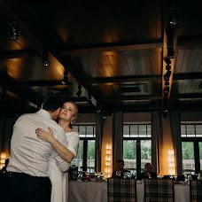 Wedding photographer Olga Chitaykina (Chitaykina). Photo of 27.06.2018