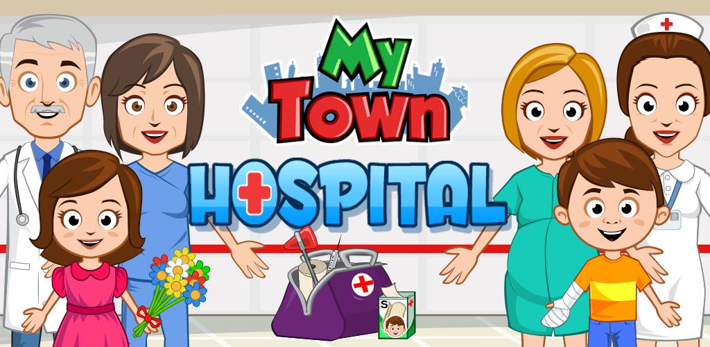 my town المستشفى الروبوت