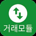 파생통 하나금융투자 icon