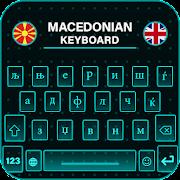 Macedonian keyboard 2019,Macedonian English keypad