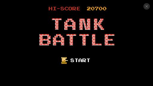 Tank Battle screenshot 1