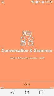 Magica English: تعلم اللغة الانجليزية - náhled