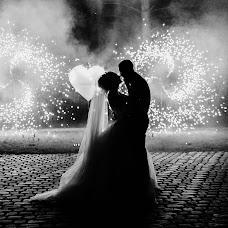 Wedding photographer Vladimir Smetana (Qudesnickkk). Photo of 28.11.2017