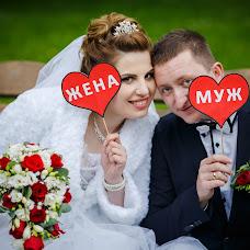 Wedding photographer Leonid Ermolovich (fotoermolovich). Photo of 04.06.2017