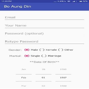 Bo Aung Din - náhled