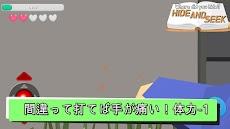 隠れん坊 オンラインのおすすめ画像5