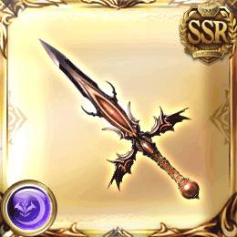 SSR短剣_アゾット