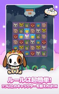 tokidoki friends : マッチ 3 パズルのおすすめ画像2