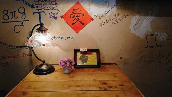 新竹 小墊子咖啡:復古老屋甜點店,必點戚風蛋糕!