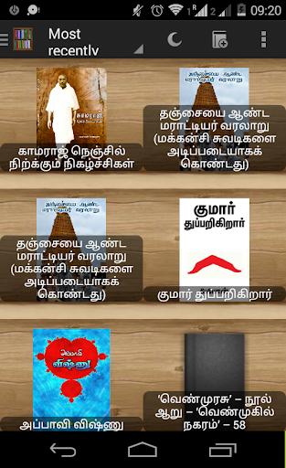 Alamaari - Tamil Book Reader