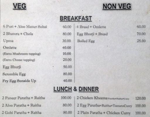 Menu 1 - Naina Nand Food Express, HBR Layout, Bangalore