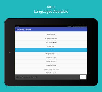 Audio Bible MP3 40+ Languages - AppRecs