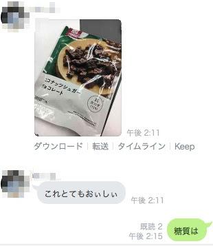 ローソンチョコレート