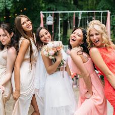 Wedding photographer Artur Davydov (ArcherDav). Photo of 19.11.2015