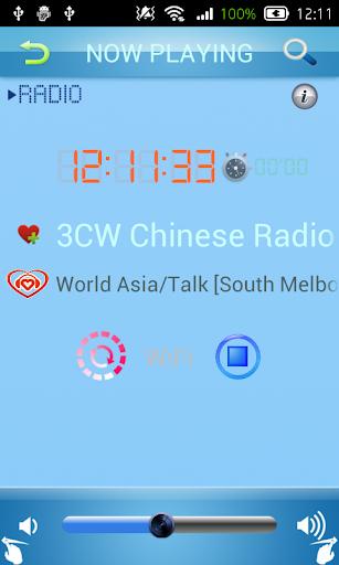 玩免費音樂APP|下載Chinese Radio app不用錢|硬是要APP