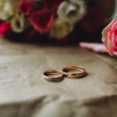Wedding photographer Natalya Tuydimirova (natasyanka). Photo of 04.11.2016
