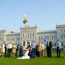 Wedding photographer Lina Kavaliauskyte (kavaliauskyte). Photo of 22.08.2016